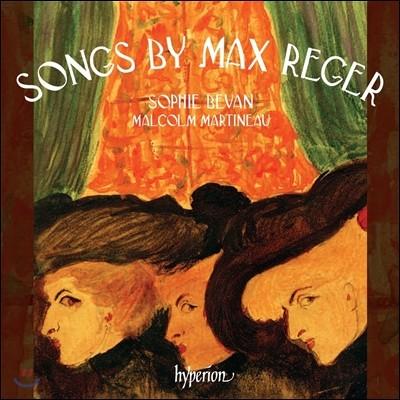 Sophie Bevan 막스 레거: 가곡집 - 나의 꿈, 아침, 마리아의 자장가 외 (Songs by Max Reger: Mein Traum, Morgen!, Maria Wiegenlied) 소피 베반
