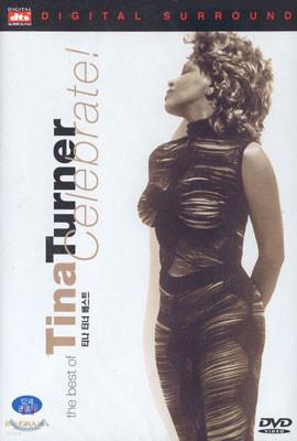 The Best Of Tina Turner Celebrate! dts 티나 터너 베스트 dts