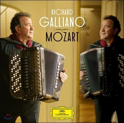 Richard Galliano 모차르트 - 리샤르 갈리아노 아코디언 편곡 연주집 (Mozart)