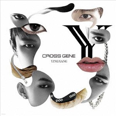 크로스 진 (Cross Gene) - Ying Yang