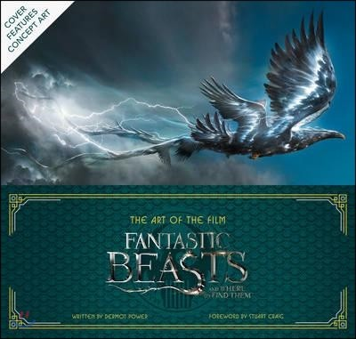 Art of the Film: Fantastic Beasts and Where to Find Them (영국판)