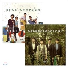 �ӻ�� ���� (Ensemble DITTO) - ��� �Ƹ����콺 & ������Ƽ�÷��� (Dear Amadeus & Schubertiology) [2CD������]