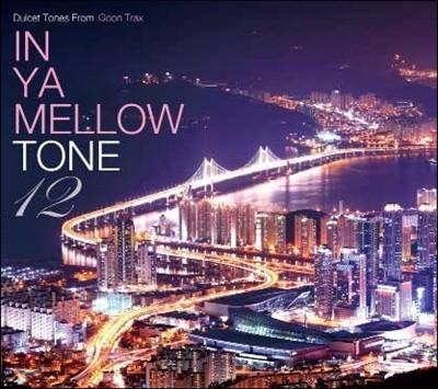 In Ya Mellow Tone 12 (인 야 멜로우 톤 12)