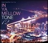 In Ya Mellow Tone 12 (�� �� ��ο� �� 12)