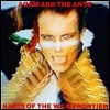 Adam & The Ants (�ƴ� �� �� ����) - Kings of the Wild Frontier [LP]