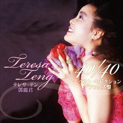 鄧麗君 (등려군, Teresa Teng) - Teresa Teng 40/40 Best Selection (2CD+1DVD Deluxe Edition)