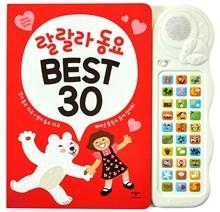 ������ ���� BEST 30