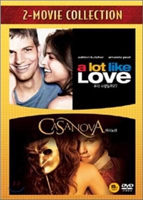 카사노바 + 우리 사랑일까요?