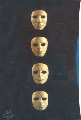Pink Floyd - Is There Anybody Out There?: The Wall Live (Limited Edition)