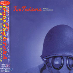 Foo Fighters - My Hero: Japan Special Edition