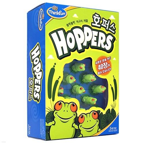 [코리아보드게임즈] 호퍼스 Hoppers