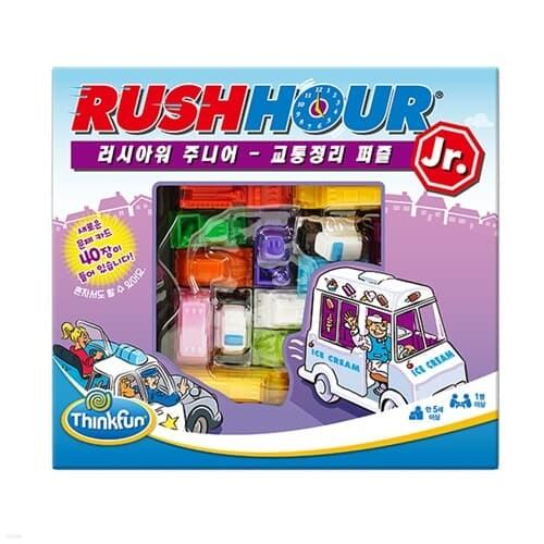 [코리아보드게임즈] 러시아워 주니어 Rush Hour ...