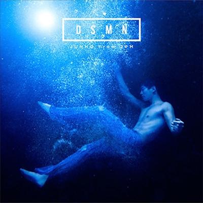 준호 (Junho) - DSMN (초회한정반 B)