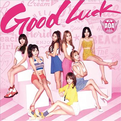 에이오에이 (AOA) - Good Luck (CD+DVD) (초회한정반 B)