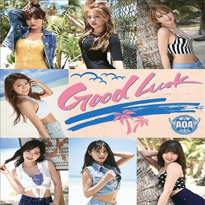 에이오에이 (AOA) - Good Luck (CD+Photobook) (초회한정반 C)