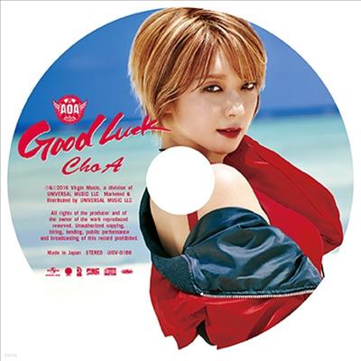 에이오에이 (AOA) - Good Luck (초아 Ver.)