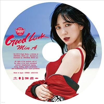 에이오에이 (AOA) - Good Luck (민아 Ver.)