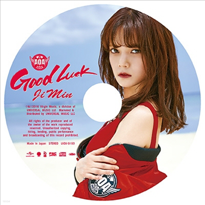 에이오에이 (AOA) - Good Luck (지민 Ver.)