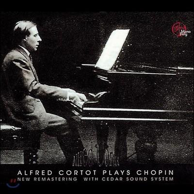Alfred Cortot 알프레드 코르토가 연주하는 쇼팽 (Plays Chopin)