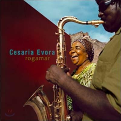 Cesaria Evora - Rogamar 세자리아 에보라 내한 공연 기념반