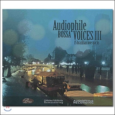 Audiophile Bossa Voices III (오디오파일 보사 보이시스 3집)