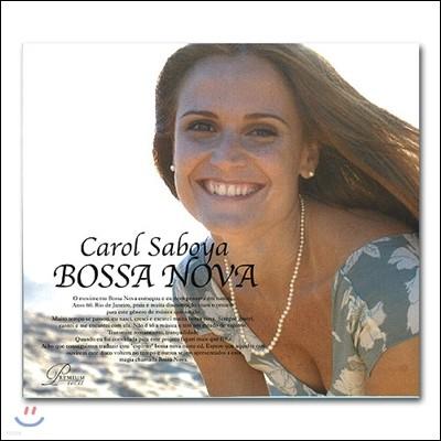Carol Saboya (캐롤 사보야) - Bossa Nova (보사 노바)