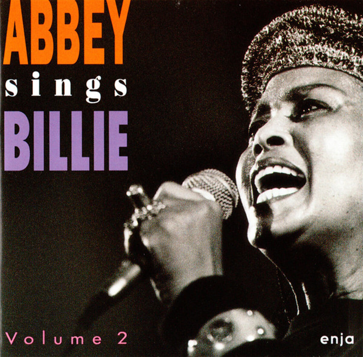 Abbey Lincoln (아비 린코인) - Abbey Sings Billie Volume 2