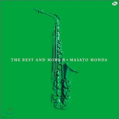 Masato Honda - The Best And More II