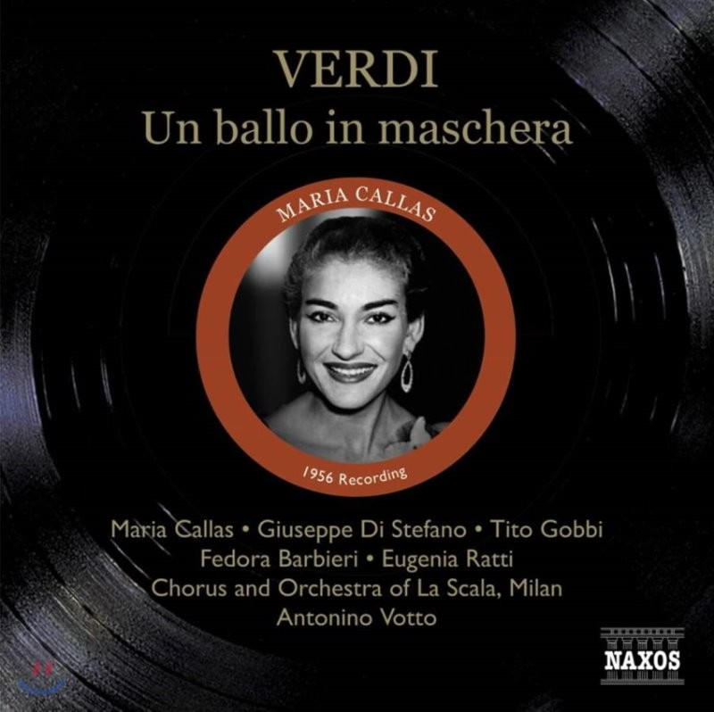 Maria Callas 베르디: 가면 무도회 (Verdi: Un ballo in maschera)