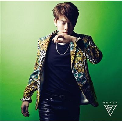 세븐 (Se7en) - Rainbow (초회한정 Green반)