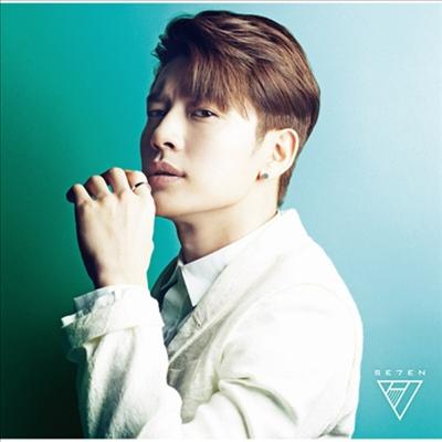 세븐 (Se7en) - Rainbow (초회한정 Emerald반)