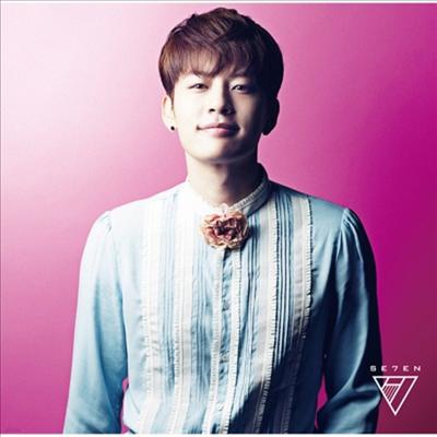 세븐 (Se7en) - Rainbow (초회한정 Pink반)
