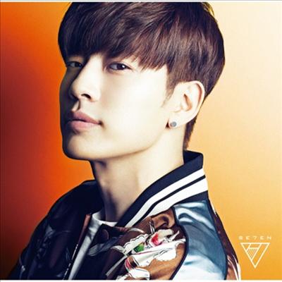 세븐 (Se7en) - Rainbow (CD+DVD) (초회한정 Orange반)