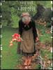 타샤 튜더, 나의 정원