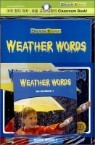 [Brain Bank] GK Science 1 : Weather Words