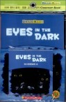[Brain Bank] GK Science 12 : Eyes in the Dark