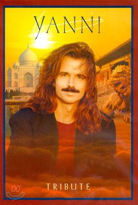 Yanni Tribute  야니 트리뷰트