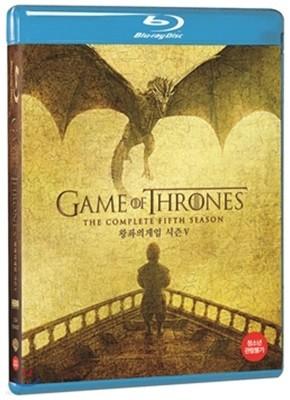 왕좌의 게임 시즌 5 (일반판) : 블루레이