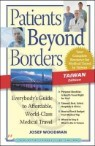 Patients Beyond Borders Taiwan Edition