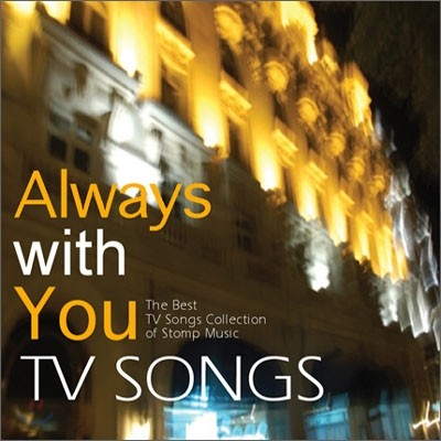 Always With You TV Songs