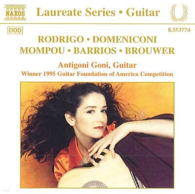 기타 리사이틀 - Antigoni Goni