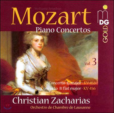 모차르트 : 피아노협주곡 17번 & 18번 (SACD)