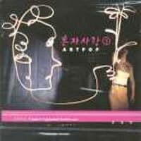 O.S.T. - Titanic (타이타닉)
