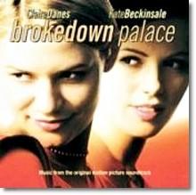 O.S.T. - Brokedown Palace (미개봉)