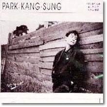 박강성 - 어제 내린 사랑