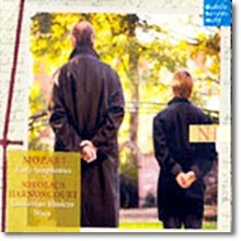Nikolaus Harnoncourt - Mozart : Early Symphonies (모차르트 : 초기 교향곡집/2CD/82876639702)