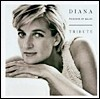 V.A. - Tribute To Diana : Princess Of Wales(2CD)