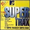 V.A. - Supertrax