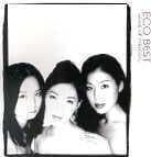 Eco(에코) - Best Voice Of Memory