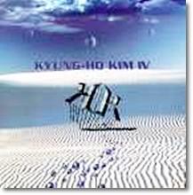 김경호 - 4집 For 2000 Ad